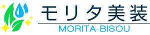 大阪府東大阪市でマンションや施設の清掃業は清掃業者モリタ美装